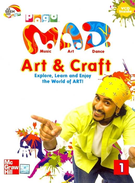 Pogo Mad Art and Craft (Book - 1) 1st  Edition