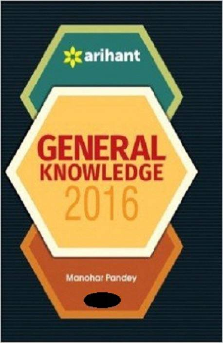 General Knowledge 2016 8 Edition
