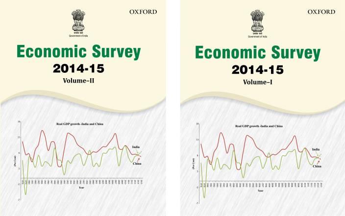 Economic Survey 2014 - 15 (Set of Volume 1 and 2)