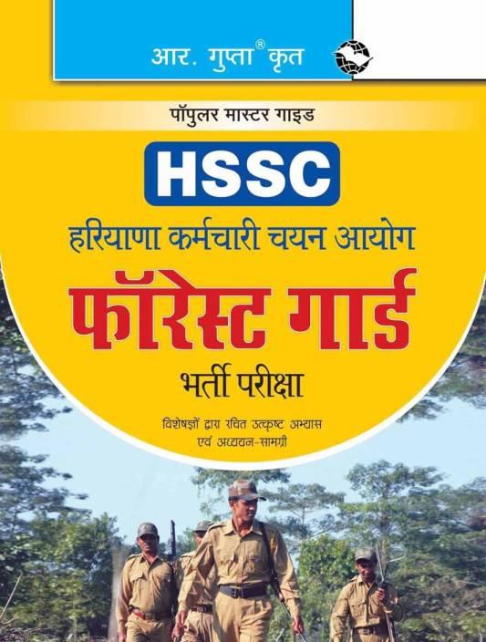 Haryana SSC - Forest Guard Recruitment Exam Guide