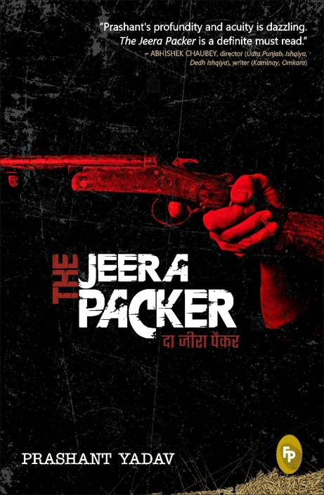 THE JEERA PACKER