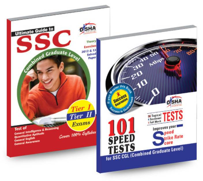 Crack SSC Combined Graduate Level - CGL (Tier I & Tier II) Exam (Guide + 101 Practice Tests) 1st  Edition