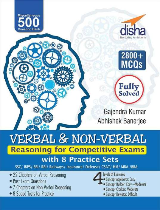 Verbal & Non-Verbal Reasoning for Competitive Exams - SSC / Banking / Rlwys / Insurance / MBA / BBA / CLAT / AFCAT 1 Edition
