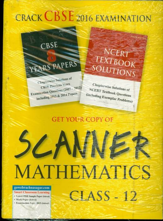 Together with Scanner Mathematics Class12: Buy Together with