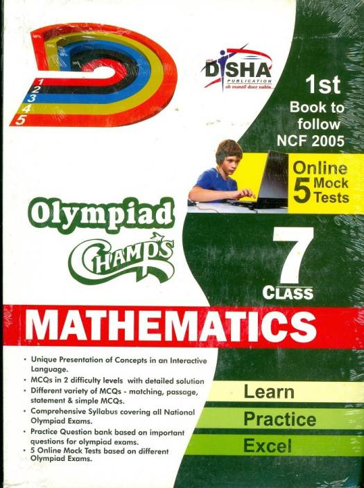 Olympiad Champs Mathematics Class 7 with 5 Mock Online