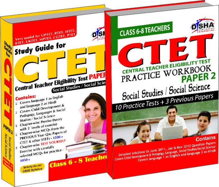 CTET Social Studies / Social Science Guide + Practice