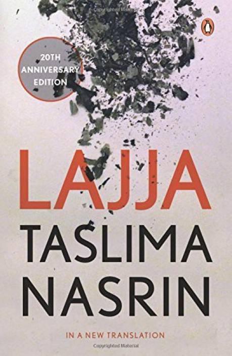 Lajja (Revised Ed.)