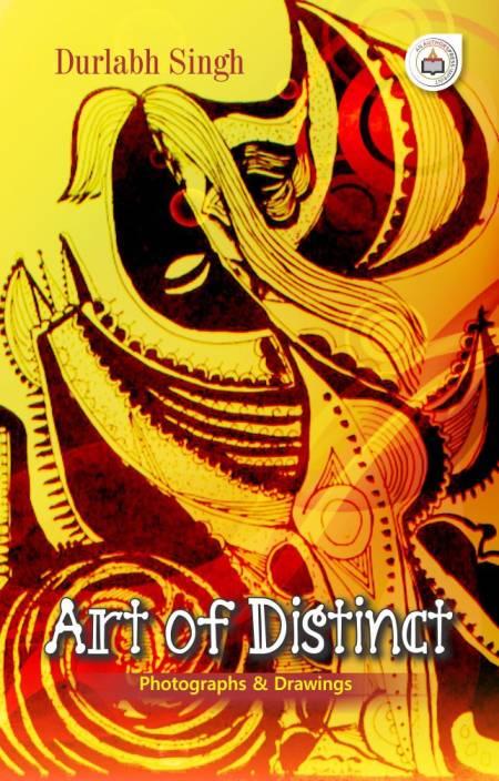 Art of Distinct: Photographs & Drawings