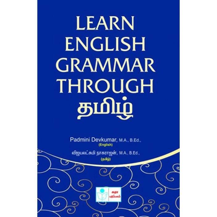 Learn English Grammar Through Tamil