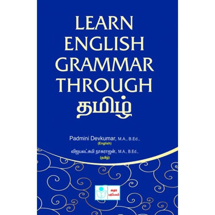learn-english-grammar-through-tamil-orig