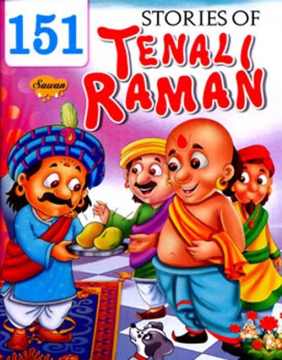 151 Tenali Raman: Buy 151 Tenali Raman by sawan at Low Price
