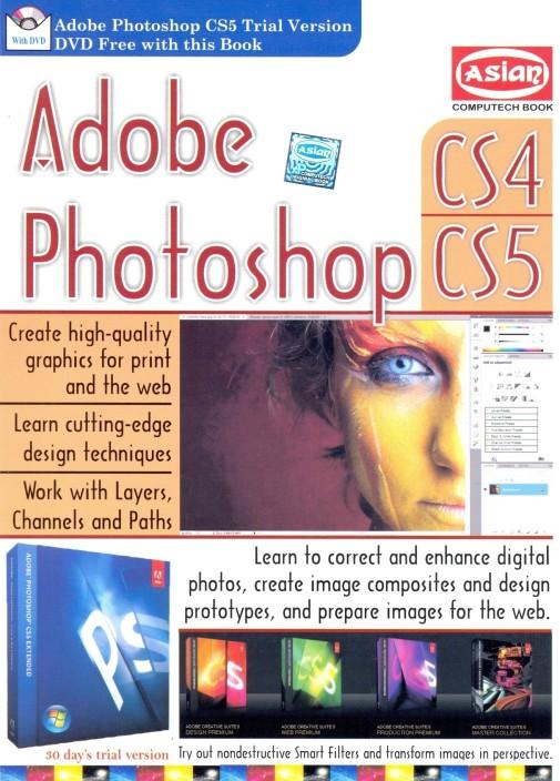 photoshop cs4 buy