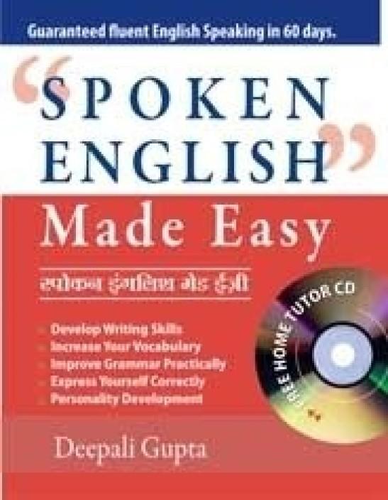 Easy English Book