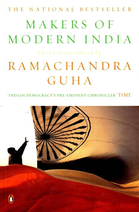 Makers of Modern India (PB)