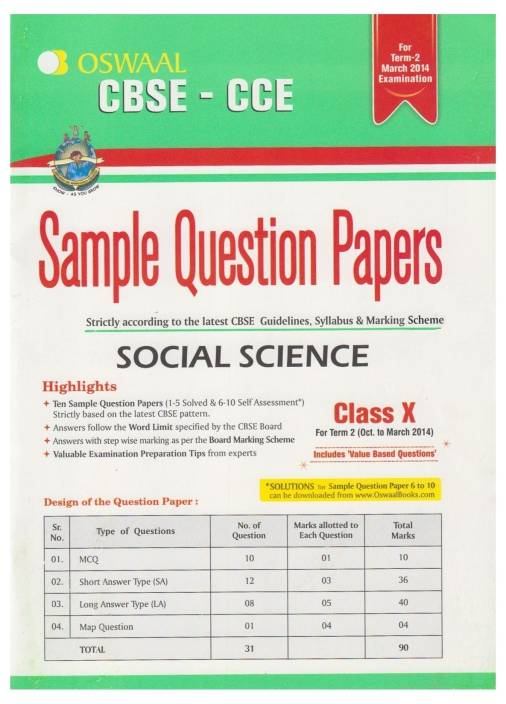 cbse cce social science sample question papers term 2 class 10 1st edition buy cbse. Black Bedroom Furniture Sets. Home Design Ideas