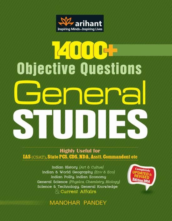 14000 + Objective Questions: General Studies