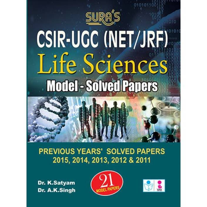 CSIR UGC (NET/JRF) Life Sciences Model Solved Exam PapersCSIR UGC (NET/JRF) Life Sciences Model Solved Exam Papers