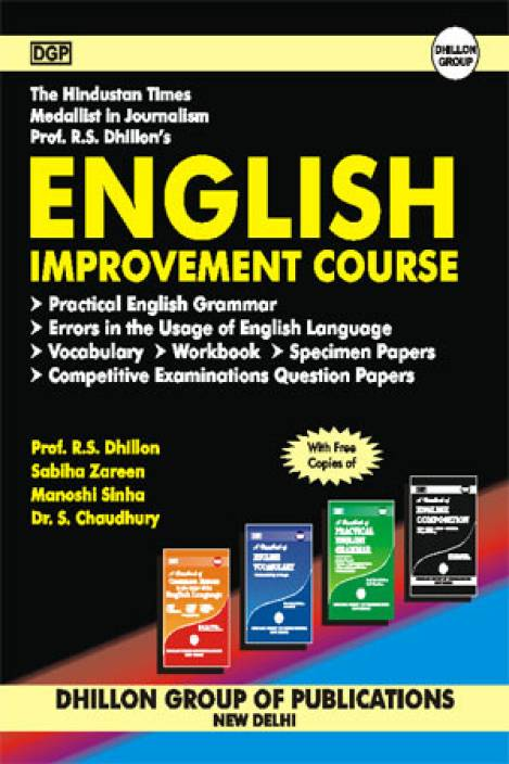 English Improvement Course (With 4 Free Books) 12th  Edition