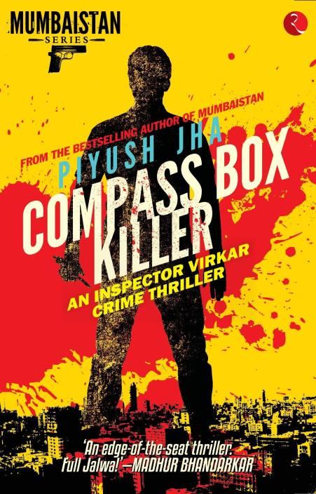 autobiography of a compass box