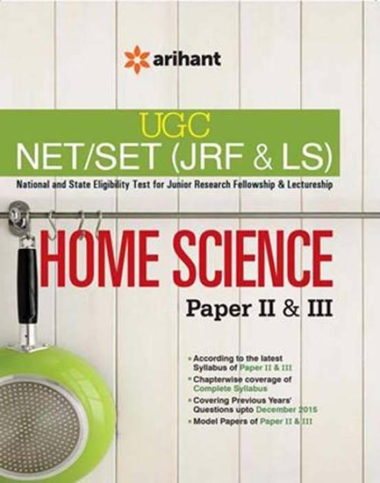 UGC NET/SET (JRF & LS) HOME SCIENCE Paper II & III