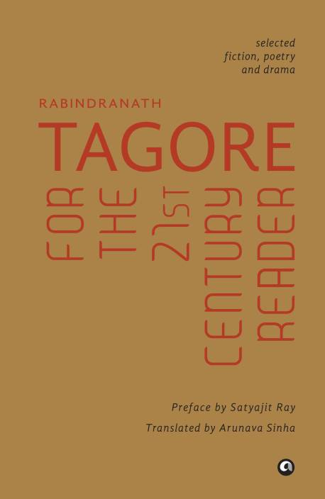 EPIC SHORT STORIES BY RABINDRANATH TAGORE