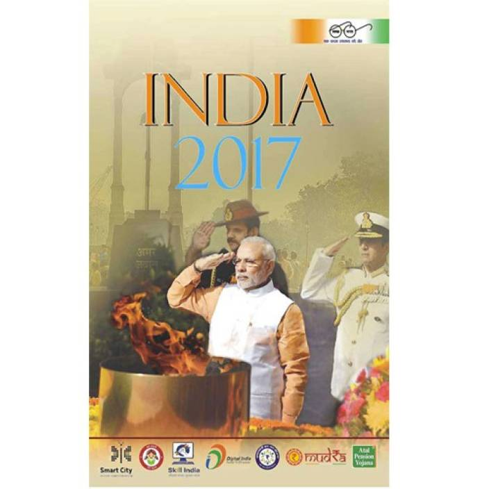 INDIA 2017 : Reference Annual