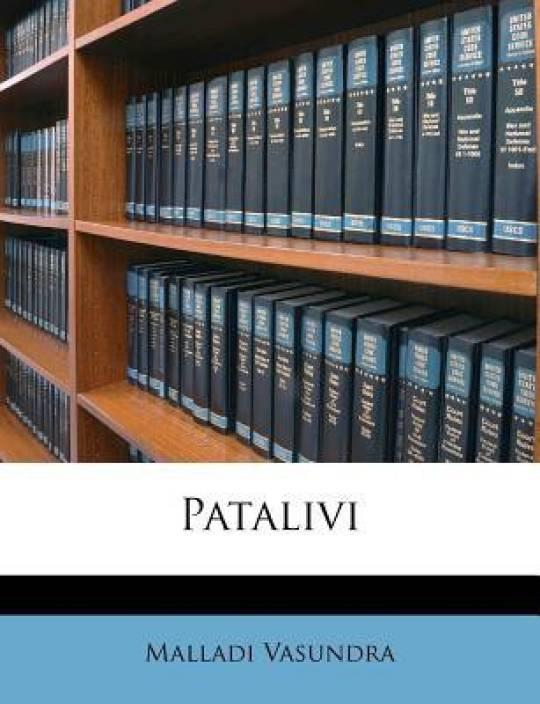 Patalivi