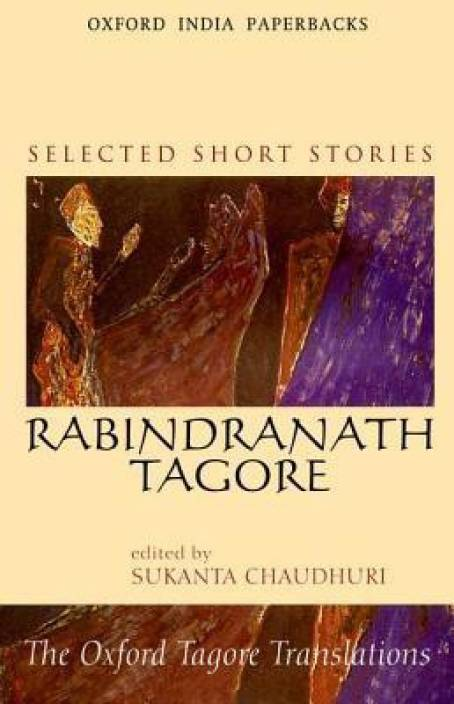 Rabindranath Tagore : Selected Short Stories 01 Edition