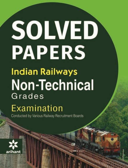Solved Paper Railway Recruitment Boards RRB (Non-Technical Cadre) 2016