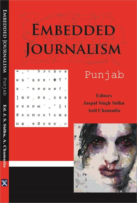 Embedded Journalism : Punjab