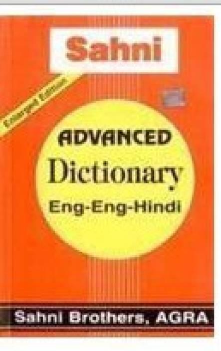 Sahni Advanced Dictionary English English Hindi