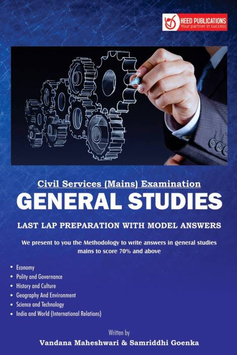 Last Lap Preparation For General Studies Mains