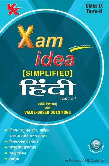Xam Idea (Simplified) Hindi Course - 'B' with Value - Based