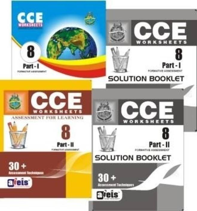 CCE Worksheets Class 8 - Science, Maths, SSt, English: Buy