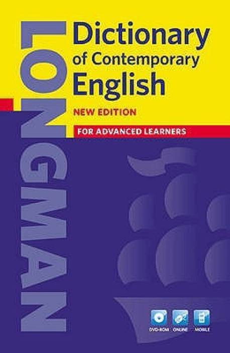 Longman Dictionary of Contemporary English ( With DVD ) 5th Edition
