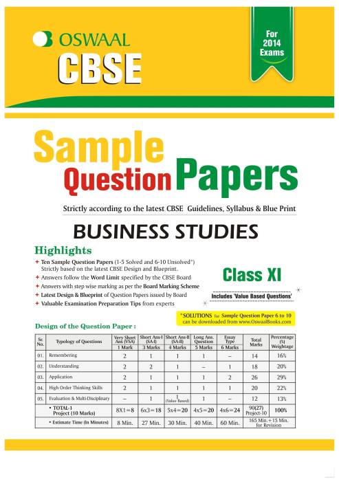oswaal cbse sample question papers for class business studies oswaal cbse sample question papers for class 11 business studies 1st edition