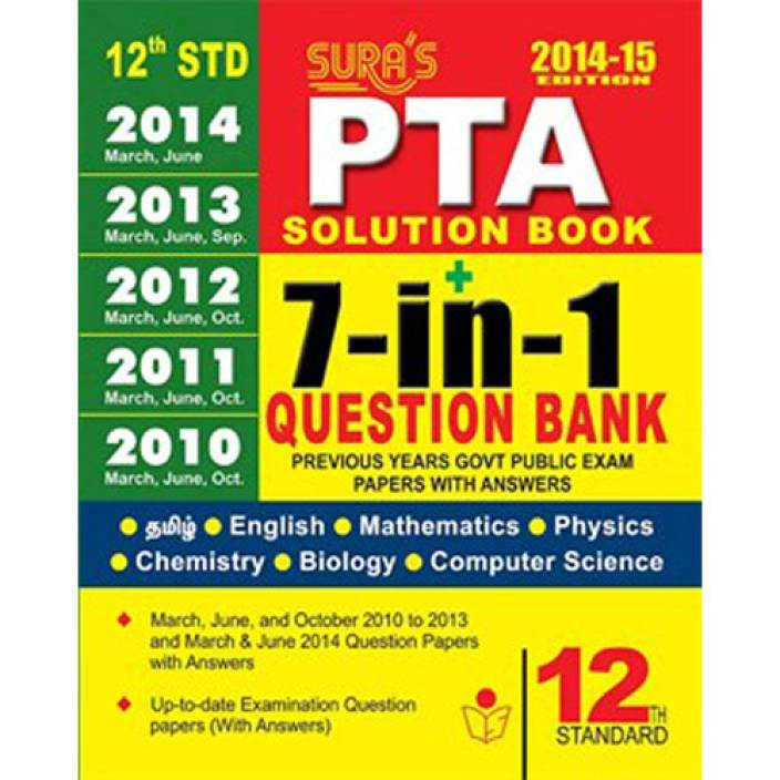 Pta Solution Book-12 Std: Buy Pta Solution Book-12 Std by Editorial