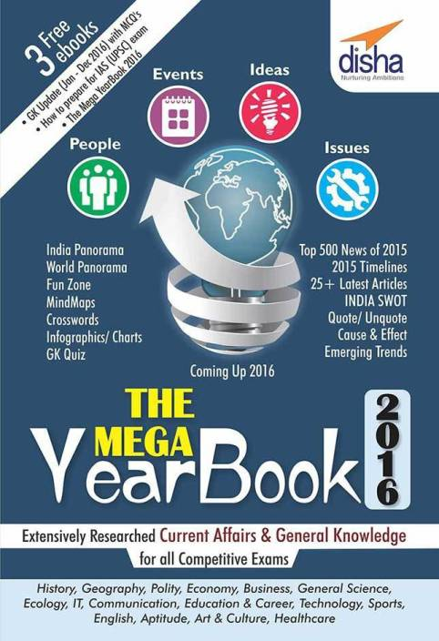 THE MEGA YEARBOOK 2016 - Current Affairs & General Knowledge