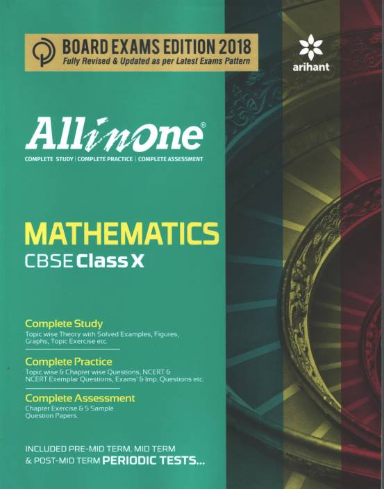 All in one Mathematics CBSE Class X - 10 2018 Edition