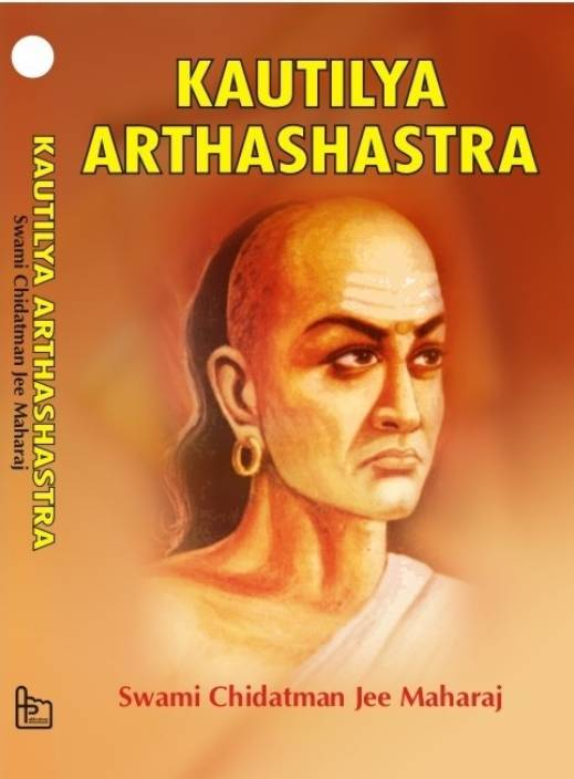 kautilya also known as chanakya The paperback of the kautilya's arthashastra by mr kautilya chanakya at barnes & noble and he is also known as vishnugupta and chanakya.