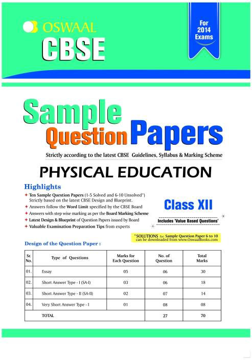 Cbse sample question papers physical education class 12 1st cbse sample question papers physical education class 12 1st edition malvernweather Gallery