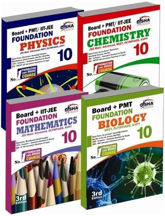 Board + PMT / IIT - JEE Foundation (Physics / Chemistry / Mathematics / Biology) Class 10 (Set of 4 Books) 3rd  Edition