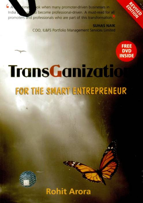 Transganization: For the Smart Entrepreneur (With DVD)