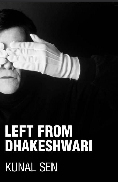 Left from Dhakeshwari