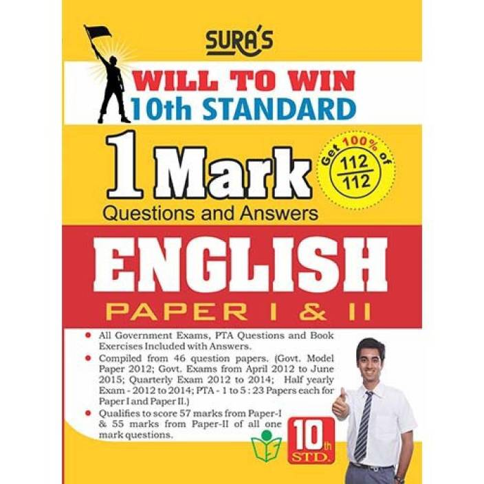 10th Standard Will to Win One Mark Questions and Answers