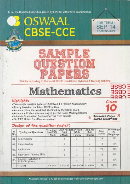 cbse cce mathematics term 1 class 10 sample question papers 1st edition buy cbse cce. Black Bedroom Furniture Sets. Home Design Ideas