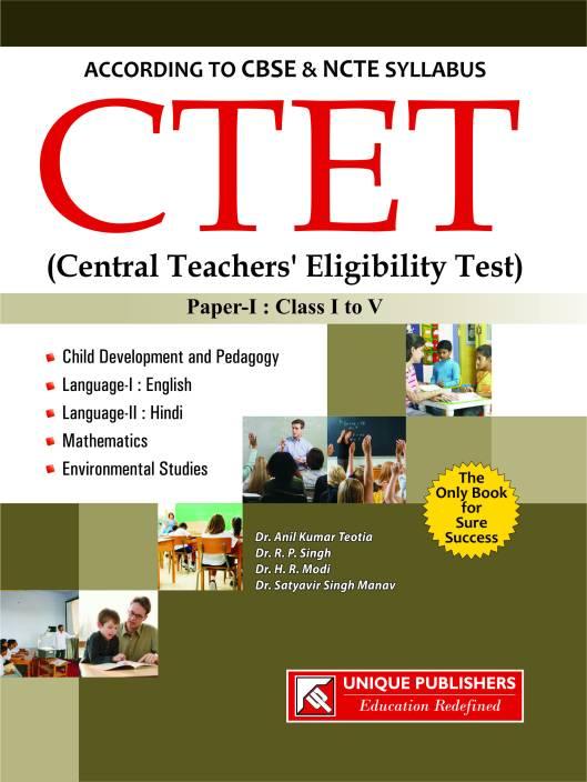 CTET Paper 1 (Class 1 - 5) 2nd Edition: Buy CTET Paper 1 (Class 1