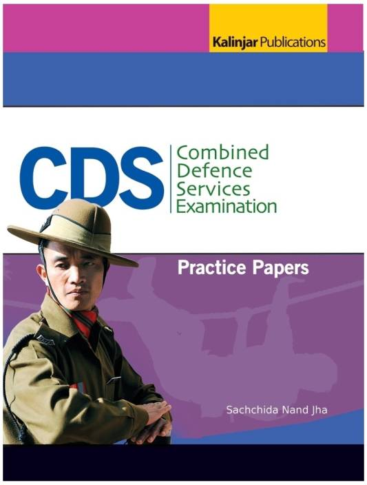 CDS Examination : Practice Papers 1st  Edition