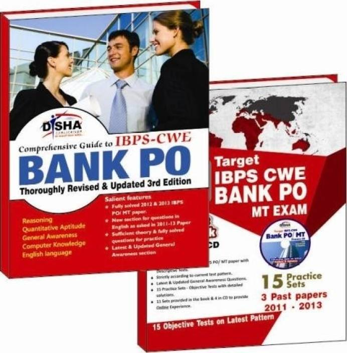 IBPS - CWE Bank PO (Set of 2 Books) : Guide + 15 Practice Sets (With CD) 3rd  Edition
