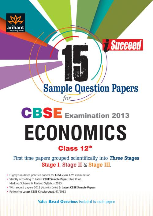 sample exam for economics Statement of equivalent qualifications sample economics – exams and examination reports other information for vce economics.